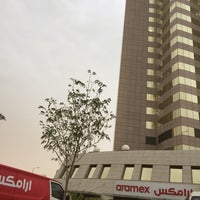 Aramex tamkeen tower branch