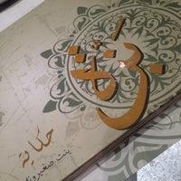 4/5/2013 tarihinde TALAL A.ziyaretçi tarafından Cafe Bazza'de çekilen fotoğraf