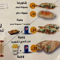 مطعم ثوم ونص