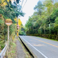 江文峠 - Road in 京都市