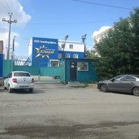 Foto scattata a ТК Южный da Николай Б. il 7/22/2013