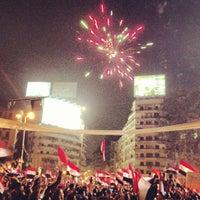Foto tomada en Plaza de la Liberación por Mohamed A. el 7/19/2013