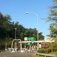いわき湯本インターバス待合所 -...