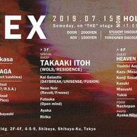 青山蜂 - 渋谷4-5-9