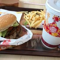 12/19/2017 tarihinde Ozan E.ziyaretçi tarafından Burger King'de çekilen fotoğraf