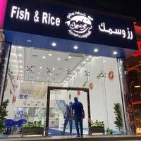 مطعم رز وسمك للماكولات البحرية الروابي 1 Tip