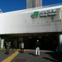 Foto tirada no(a) JR Yoyogi Station por shunkit2 @. em 12/4/2011