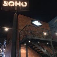 Soho Food Park Palmas To