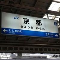 Photo prise au Gare de Kyoto par as y. le4/20/2013