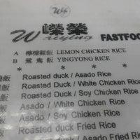 Снимок сделан в Wai Ying Fastfood (嶸嶸小食館) пользователем Marian Angeli M. 4/19/2013