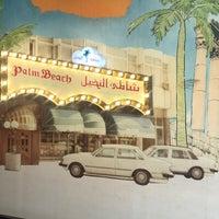 شاطئ النخيل Palm Beach Middle Eastern Restaurant In الخالدية