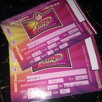 Радуга кино на андропова цены на билеты афиша г новосибирск театр