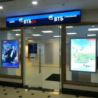 литейный пр 26 втб страхование