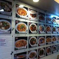 4/23/2013 tarihinde Jake K.ziyaretçi tarafından Xi'an Famous Foods'de çekilen fotoğraf