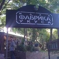 Das Foto wurde bei Mala fabrika ukusa von Anja V. am 6/17/2013 aufgenommen