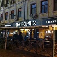 Foto scattata a Пивний клуб «Натюрліх» da Grisha M. il 10/16/2013
