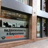 11/28/2012에 Alex C.님이 Konsultantplus.com에서 찍은 사진