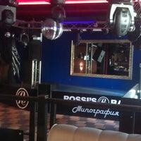 Foto scattata a Rossi's bar - Karaoke da Женечка Ф. il 7/12/2013