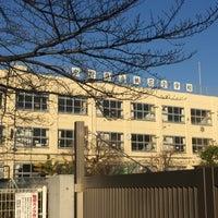 中野区立 桃花小学校 - 1 dica d...