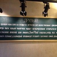 Снимок сделан в Булочная Ф. Вольчека пользователем Innokentiy E. 11/14/2014