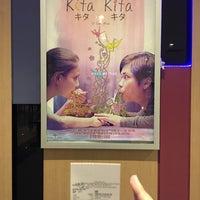 Foto scattata a Ayala Malls South Park Cinemas da Mae A. il 7/28/2017