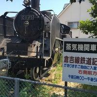 8/13/2016にtosanjyoが倉吉線鉄道記念館で撮った写真