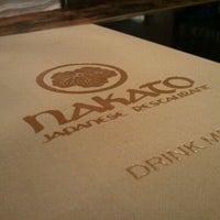 รูปภาพถ่ายที่ Nakato Japanese Restaurant โดย Khalil H. เมื่อ 8/4/2012