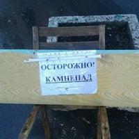 Foto diambil di Альфа-Банк oleh Игорь М. pada 5/6/2013