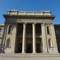 12/21/2012にMuseo Nacional de Historia Natural C.がMuseo Nacional de Historia Naturalで撮った写真