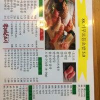 Foto diambil di 유쾌한스시 oleh 종인 석. pada 10/19/2016