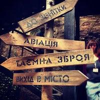 Снимок сделан в Криївка пользователем Lena M. 6/29/2013