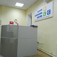 Снимок сделан в Slavic Languages Center пользователем Ruslan 2/14/2017