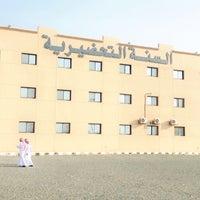 السنة التحضيرية جامعة حائل General College University
