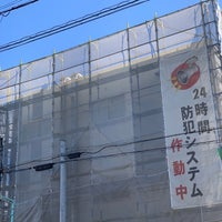 11/10/2018にItsumi H.がらぁ麺 紫陽花で撮った写真