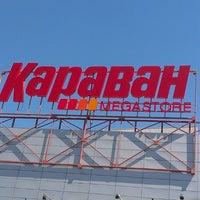 Das Foto wurde bei ТРЦ «Караван» / Karavan Mall von Tata M. am 6/22/2013 aufgenommen