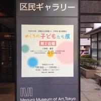 2/2/2013にyoshida s.が目黒区美術館で撮った写真