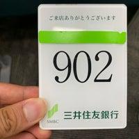 名古屋 三井 銀行 住友 信託