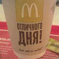 Снимок сделан в McDonald's пользователем Leonid V. 2/8/2014