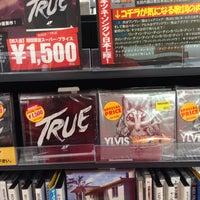 11/23/2013에 Ali A.님이 TOWER RECORDS あべのHoop店에서 찍은 사진