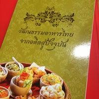3/27/2013 tarihinde Phontakorn W.ziyaretçi tarafından Food and Drug Administration'de çekilen fotoğraf