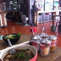 Foto scattata a ปากต่อปาก Noodle & Coffee da Nopphakorn S. il 10/4/2014