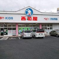 Foto tomada en Nishimatsuya por Arai el 6/1/2013