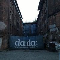 6/29/2013 tarihinde Marianna L.ziyaretçi tarafından Dada Underground'de çekilen fotoğraf
