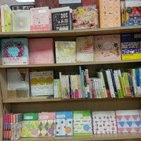 Foto scattata a Kinokuniya Bookstore da Ccc il 10/10/2012