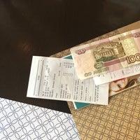 Снимок сделан в Чечил пользователем Вадим (Даниэль)🔯😘🤔🚕🚄✈️🚀🚢📲💵 8/24/2018