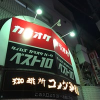 2/4/2018にMasaru a.がベスト10 武蔵小山店で撮った写真