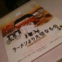 รูปภาพถ่ายที่ 武蔵小山 大勝軒 โดย Kenichi N. เมื่อ 7/22/2013