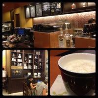 8/23/2013にDanganTravelerがStarbucks Coffeeで撮った写真