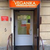 Снимок сделан в Veganika / Веганика пользователем Екатерина Г. 2/15/2014