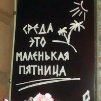 Снимок сделан в Поляна пользователем Stasiya 6/19/2013